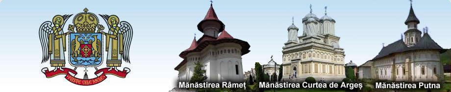 Patriarhia Română - Mănăstiri şi schituri