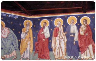 Mănăstirea LUPŞA